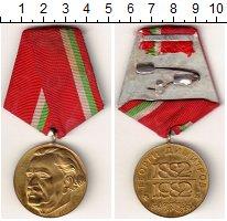 Изображение Монеты Болгария Медаль 1982 Латунь UNC-