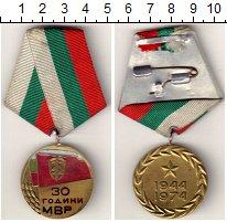 Изображение Монеты Болгария Медаль 1974 Латунь XF