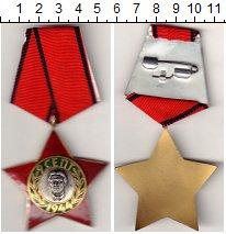 Изображение Монеты Болгария Орден 0 Бронза UNC-