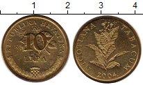 Изображение Монеты Хорватия 10 лип 2004 Латунь UNC