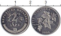 Изображение Монеты Хорватия 2 липы 2006 Алюминий UNC