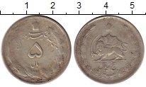 Изображение Монеты Иран 5 риалов 1948 Серебро VF
