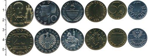 Изображение Наборы монет Австрия Набор 1996 года 1996 Латунь UNC В наборе 6 монет ном
