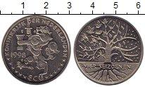 Изображение Монеты Нидерланды 1 экю 1998 Медно-никель UNC