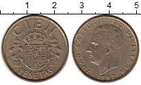Изображение Монеты Испания 100 песет 1982 Латунь XF