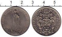 Изображение Монеты Ватикан 1 лира 1929 Никель UNC