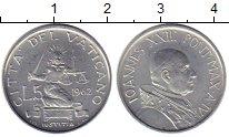 Изображение Монеты Ватикан 5 лир 1962 Алюминий UNC