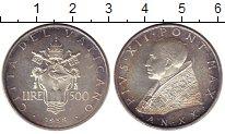 Изображение Монеты Ватикан 500 лир 1958 Серебро UNC-