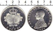 Изображение Монеты Мальтийский орден 2 скуди 1967 Серебро Proof-