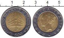 Изображение Монеты Италия 500 лир 1996 Биметалл UNC