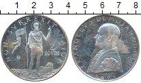 Изображение Монеты Мальтийский орден 2 скуди 1973 Серебро Proof-