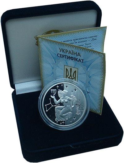 Изображение Подарочные монеты Украина 5 гривен 2008 Серебро Proof Дева.<br>Ag 925, ве