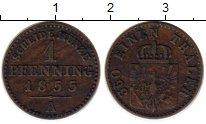 Изображение Монеты Германия Пруссия 1 пфенниг 1855 Медь XF