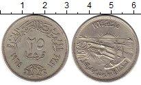 Изображение Монеты Египет 25 пиастров 1964 Серебро UNC-