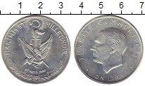 Изображение Монеты Турция 1 лира 1960 Серебро UNC-