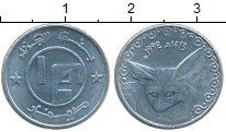 Изображение Монеты Алжир 1/4 динара 1992 Алюминий UNC-