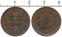 Изображение Монеты Уругвай 2 сентимо 1947 Бронза XF