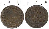 Изображение Монеты Тунис 5 сантим 1893 Бронза XF