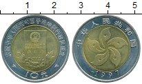 Изображение Монеты Китай 10 юаней 1997 Биметалл UNC-