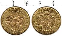 Изображение Монеты Бутан 25 хетрум 1979 Латунь UNC