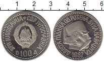 Изображение Монеты Югославия 100 динар 1987 Медно-никель Proof-