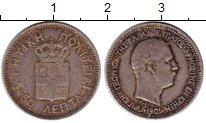 Изображение Монеты Греция Крит 50 лепт 1901 Серебро XF