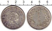 Изображение Монеты Япония 50 сен 1899 Серебро XF+