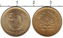 Изображение Монеты Ливия 5 дирхам 1987 Латунь UNC