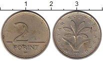 Изображение Монеты Венгрия 2 форинта 1998 Медно-никель XF
