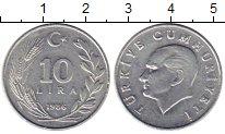 Изображение Монеты Турция 10 лир 1986 Алюминий XF+