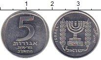 Изображение Монеты Израиль 5 агор 1982 Алюминий UNC