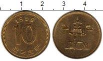 Изображение Монеты Южная Корея 10 вон 1999 Латунь XF