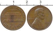 Изображение Монеты США 1 цент 1970 Бронза XF