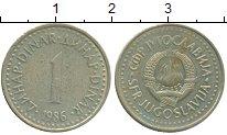 Изображение Монеты Югославия 1 динар 1986 Медно-никель XF