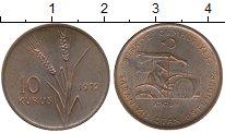 Изображение Монеты Турция 10 куруш 1972 Бронза XF+