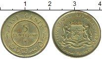 Изображение Монеты Сомали 5 сентесим 1967 Латунь UNC-