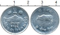 Изображение Монеты Непал 5 пайс 1975 Алюминий UNC-