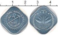 Изображение Монеты Бангладеш 5 пойша 1973 Алюминий UNC-