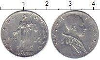 Изображение Монеты Ватикан 5 лир 1952 Алюминий UNC-