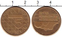 Изображение Монеты Нидерланды 5 гульденов 1989 Латунь XF