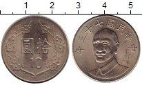 Изображение Монеты Тайвань 10 юаней 1987 Медно-никель UNC-
