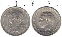 Изображение Монеты Греция 50 лепт 1973 Медно-никель UNC-