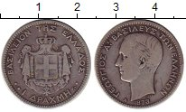 Изображение Монеты Греция 1 драхма 1873 Серебро VF+