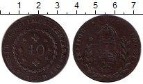 Изображение Монеты Бразилия 40 рейс 1827 Медь XF-