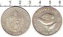Изображение Монеты Куба 5 песо 1982 Серебро XF