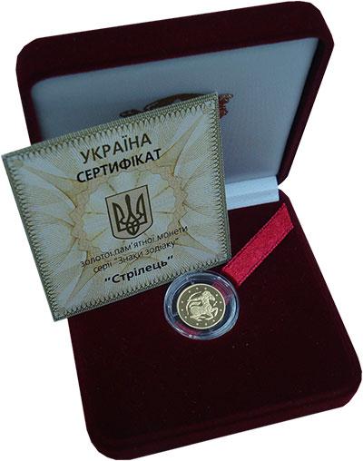 Изображение Подарочные монеты Украина 2 гривны 2007 Золото Proof Стрелец. 1,24 грамма