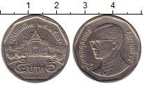 Изображение Монеты Таиланд 5 бат 1995 Медно-никель UNC