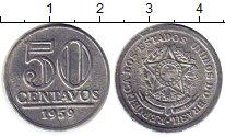Изображение Монеты Бразилия 50 сентаво 1959 Алюминий XF