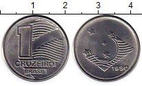 Изображение Монеты Бразилия 1 крузейро 1990 Медно-никель UNC