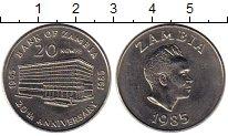 Изображение Монеты Замбия 20 нгвей 1985 Медно-никель UNC
